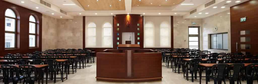 Ramat shilo Synagogue, Beit Shemesh