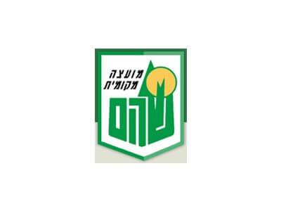 בית הכנסת מעלות נתן