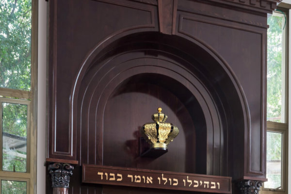 Elad Central Synagogue