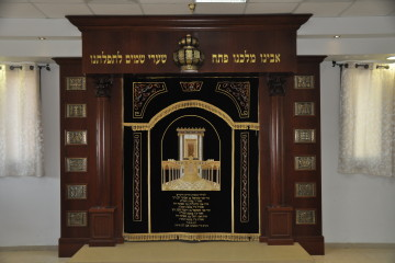 Aron Kodesh Design – Art Types