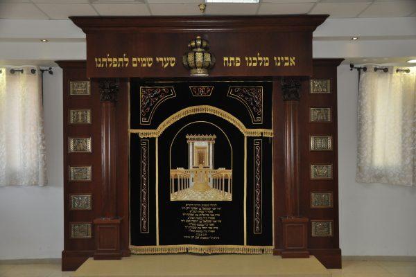 Or Meir Synagogue, Beit Shemesh
