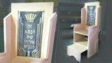 chair of elijah